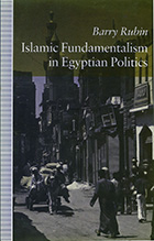 Islamic Fundamentals