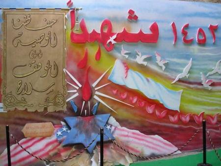 "Hizballah Anti-American and anti-Israeli propaganda  (""Exhibition of the Lebanese resistance"") Baalbek, Lebanon."