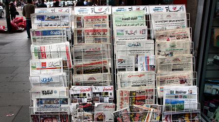 arab newspapers