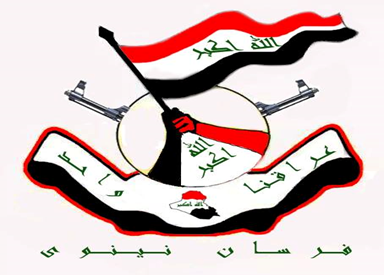 Figure 6.  Logo of Fursan Ninawa.